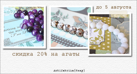 Купить бусины из натуральных камней